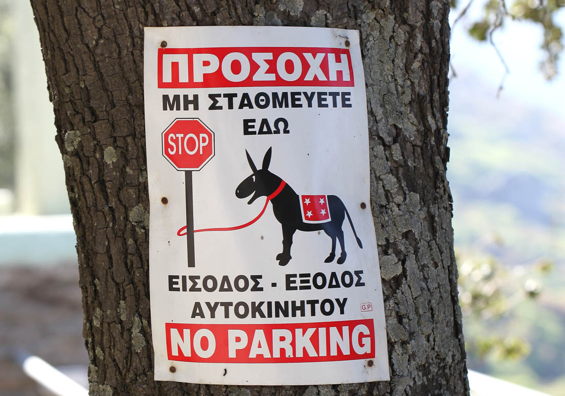 Parkverbot - no parking - Andros -